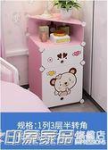 床頭櫃簡約現代簡易床櫃臥室儲物多功能收納塑料迷你床邊小型櫃子 CY 印象家品旗艦店