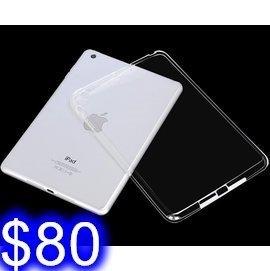 蘋果 iPad Pro 10.5 / 2019 iPad Air 10.5 透明平板套 TPU軟殼 清水套 平板保護套