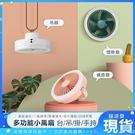 喜歡 新品usb吊燈風扇迷你便攜戶外小風扇充電懸掛式補光燈風扇 蘿莉小腳丫