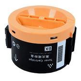 EPSON S050651副廠相容碳粉匣 適用M1400/MX14/MX14NF