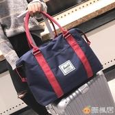套拉桿箱配套飛機包手提帆布旅行包韓版男女通用簡約休閒收納包 雅楓居