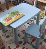 兒童桌子 學習桌 幼兒園桌椅寶寶桌書桌 WD初語生活館