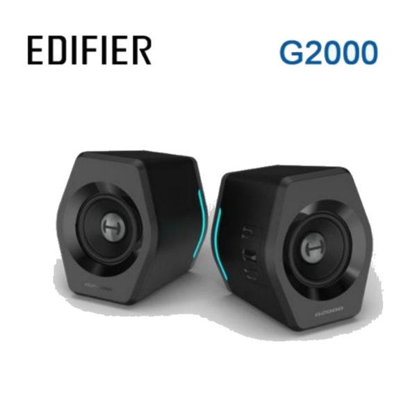 EDIFIER G2000 2.0電競遊戲音箱