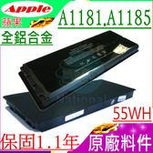 APPLE A1185電池(鋁合金) A1181, MA699B,MA700CH MB061J/A/A,MB062CH/A MA701,MB403X/A,MA561,MA699,黑