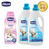 chicco-超濃縮嬰兒洗衣精(升級版)x2入+超濃縮嬰兒衣物柔軟精750ml-精緻花香