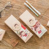 三年二班麻球筆盒可折疊站立便攜筆筒式鉛筆盒多功能網紅文具盒gogo購