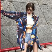 秋季韓版港味水墨幾何印花襯衫女單排扣長袖寬鬆防曬雪紡襯衣上衣 草莓妞妞