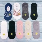 韓國襪子 矽膠防滑隱形襪 短襪 微笑短襪 船型襪 微笑襪子