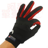 *阿亮單車*Good hand 自行車、機車多用防風手套,保護愛手不受凍《C80-33129》