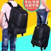 拉桿包 後背包背包拉桿背包男女萬向輪行李箱牛津布商務旅行登機箱 快速出貨