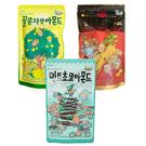 韓國 Toms 蜂蜜紅蔘/蜂蜜柚子/薄荷...