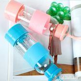 簡約自動攪拌杯健身便攜運動水杯電動懶人玻璃防燙 BF3457『寶貝兒童裝』