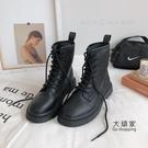 馬丁靴 軟皮馬丁靴女英倫風學生韓版百搭短靴子ins潮秋冬加絨新款 限時優惠