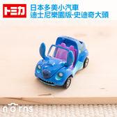 Norns 【日貨Tomica小汽車(迪士尼樂園版-史迪奇大頭)】日本TOMICA多美小汽車 玩具車