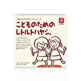 日本 CANYON 兒童MINI燉菜湯塊75g(一歲以上適用)