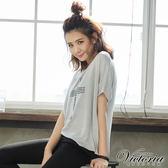 Victoria  星星貼片寬鬆短袖T-女-淺灰