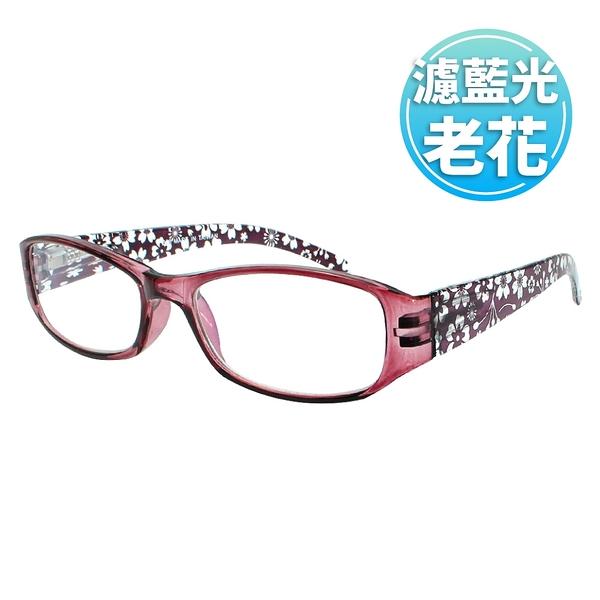 【KEL MODE 老花眼鏡】台灣製造 濾藍光彈性鏡腳(#333紫花方框)