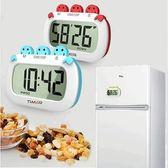 現貨計時器  廚房定時器大屏帶磁鐵帶鐘表提醒器冰箱貼鬧鐘電子時鐘正倒計時器 維科特3C9-7