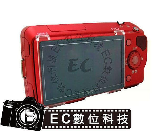 黑熊館 SONY NEX-3 NEX-5 NEX3 NEX5 NEX5N NEXC3 螢幕保護蓋 硬式保護貼