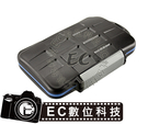 【EC數位】JJC MC-5 記憶卡收納保護殼 防摔防水 4 xCF 2 xMicro SD 3 xSD 3 xXD