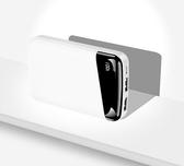 【大容量】行動電源20000毫安培培行動電源蘋果vivo華為oppo手機小米通 ciyo黛雅