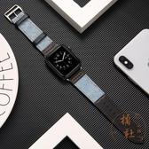 適用iwatch錶帶applewatch1/2/3/4/5代蘋果替換帶【橘社小鎮】