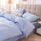 藍色四件套床上用品小清新北歐簡約床單被套床笠超柔快速出貨