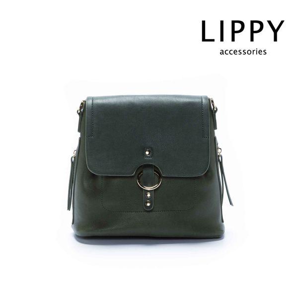LIPPY Tabitha 泰碧塔 - 軍綠 Backpack 後背包