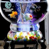 金魚缸水族箱小型生態創意客廳家用辦公桌面迷你圓形玻璃魚缸LED  igo 可然精品鞋櫃