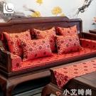 紅木沙發坐墊可拆洗防滑中式實木家具椅加厚海綿沙發墊帶靠背定做 NMS小艾新品