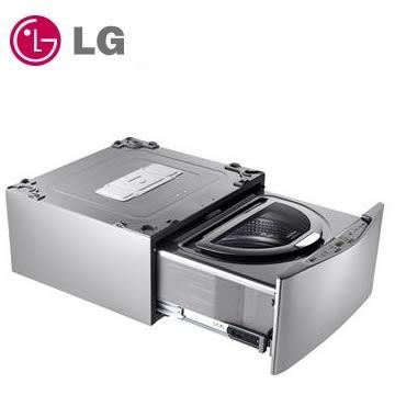 LG   2.5KG MiniWash迷你洗衣機 (加熱洗衣) 星辰銀 WT-D250HV