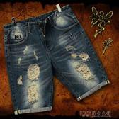 夏季牛仔短褲男士五分褲彈力破洞薄款直筒寬鬆中褲5分馬褲潮 探索先鋒