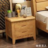 床頭櫃 實木床頭柜現代簡約臥室儲物胡桃海棠原木白色床頭邊柜整裝經濟型 LN6050 【極致男人】