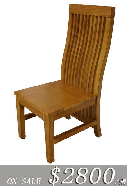 新竹紅毛港【MV004】威尼斯柚木餐椅