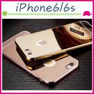 Apple iPhone6/6s 4.7吋 Plus 5.5吋 鏡面PC背蓋+金屬邊框 電鍍手機殼 壓克力保護殼 推拉式手機套 保護套