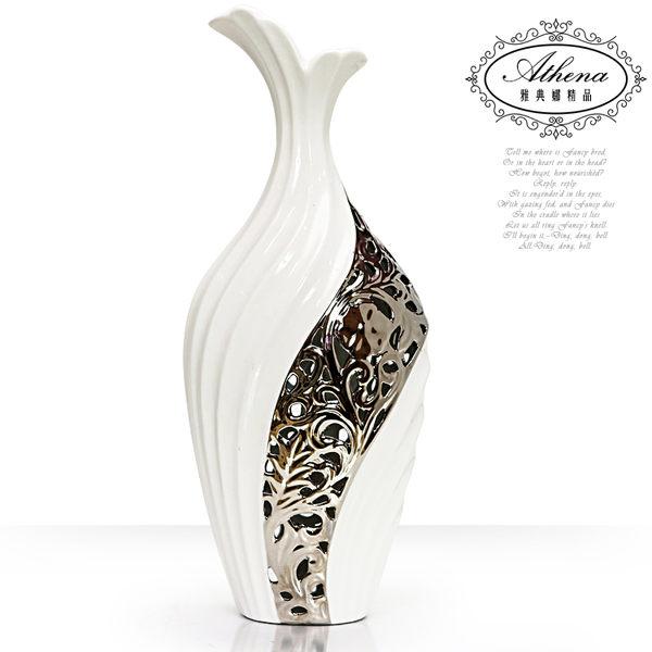 【雅典娜家飾】白色魚尾陶瓷鍍銀鏤空花器-FB212