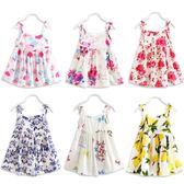 雙12鉅惠 女童連身裙2018新款夏季棉綢兒童吊帶公主背心裙韓版寶寶沙灘裙子 東京衣櫃
