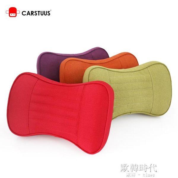汽車腰靠 記憶棉 靠背靠墊 車載辦公室護腰枕 四季用養生 歐韓時代.NMS