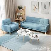 雙人沙發小戶型北歐臥室小沙發布藝服裝店出租房簡約迷你雙人沙發LX