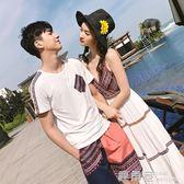 海邊度假沙灘情侶裝夏裝中長款連身裙女裙 韓版夏季短袖t恤男套裝『鹿角巷』