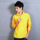 美式休閒風百搭素面網眼長袖POLO衫 現+預 (翠綠+黃色) 樂活衣庫【7150】