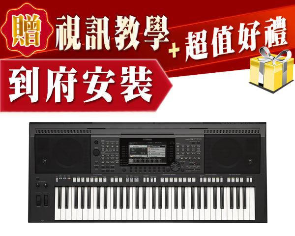 【小麥老師樂器館】山葉 Yamaha 61鍵 PSR-S770 電子琴 ►贈超值好禮► S770  電鋼琴 S970