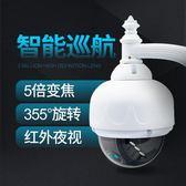 無線監控器高清套裝家用室外球機360度全景旋轉wifi攝像頭2.8mm焦距DF