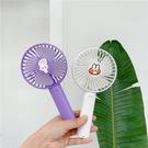 風扇便攜式充電隨身學生少女心可愛卡通迷你風扇