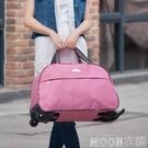 短途休閒手提拉桿包女可愛旅行包行李箱包學生輕便大手拖包拉桿袋YYJ 現貨快出