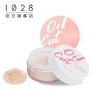【獨家優惠】1028 Oil Cut! 超吸油蜜粉餅+Oil Cut! 超吸油嫩蜜粉