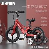 健兒兒童自行車男孩3歲寶寶腳踏車2-4-5-6-7-8歲童車小女孩單車 NMS漾美眉韓衣