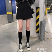 韓版早春季chic百搭高腰純色半身裙短裙女士西裝裙小黑裙學生 歐韓時代