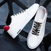 夏季小白鞋男韓版潮流白色板鞋休閒透氣運動男鞋學生百搭潮鞋 歌莉婭