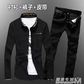 春秋季新款男士一套黑色襯衫搭配長褲子牛仔套裝韓版潮流學生襯衣 遇見生活